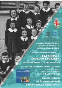 S. Maria La Morra 21 marzo 2019